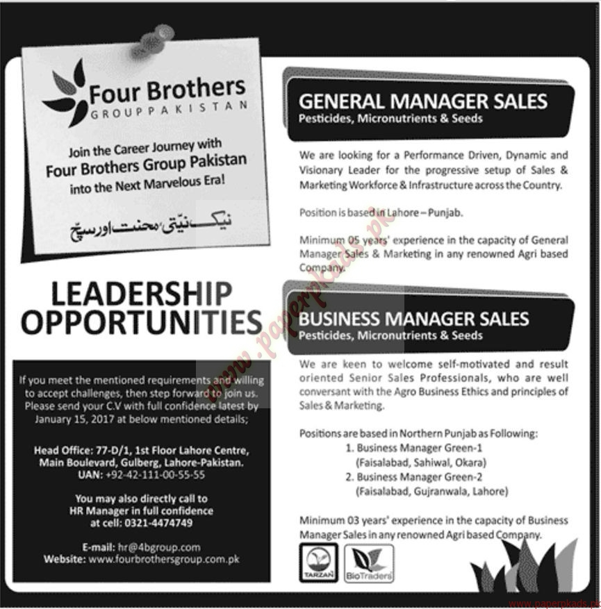 Four Brothers Group Pakistan Jobs - Jang Jobs ads 01 January 2017