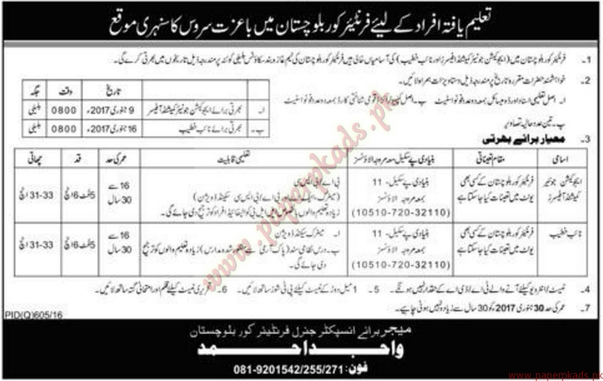 Frontier Core Balochistan Jobs - Express Jobs ads 01 January 2017