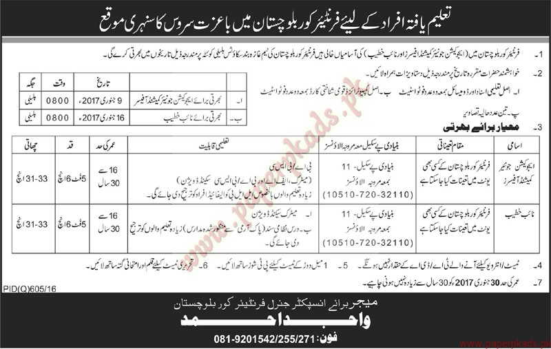 Frontier Core Balochistan Jobs - Nawaiwaqt Jobs ads 01 January 2017