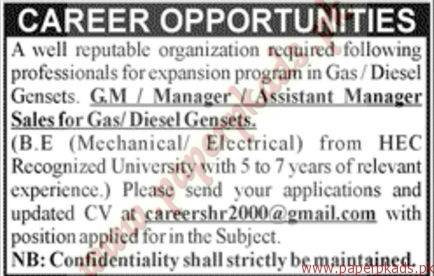 GM Manager Assistant Managers Sales & Other Jobs