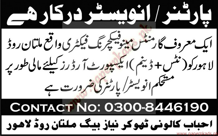 Garments Manufacturing Company Jobs