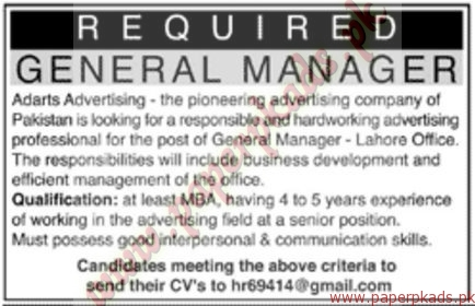 General Managers Required - Jang Jobs ads 01 January 2017
