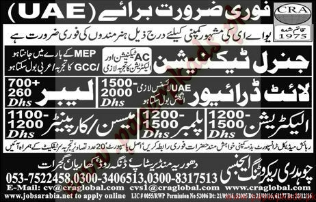 General Technicians LTV Drivers Labours Mason & Electricians Jobs in UAE