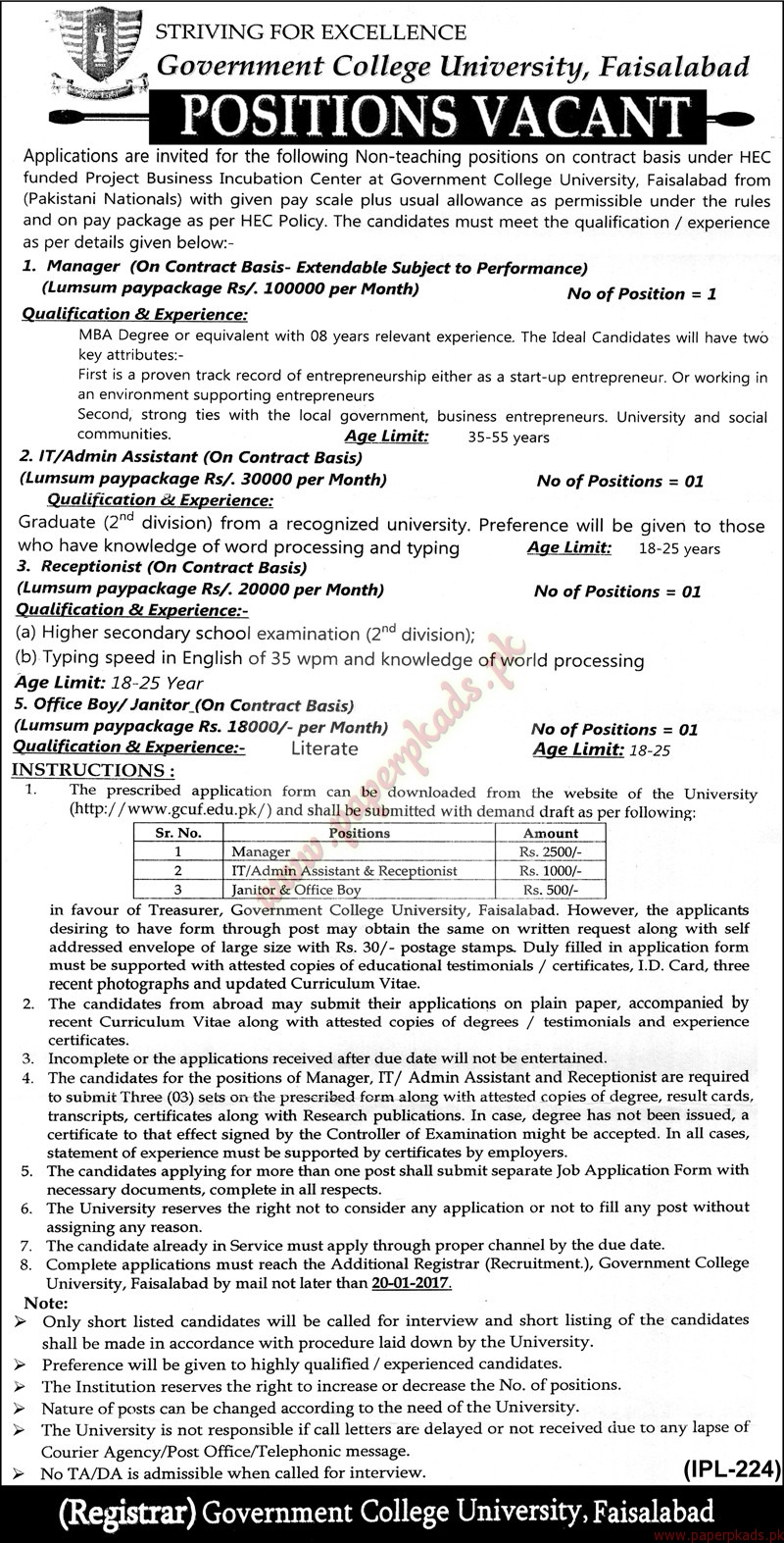 Government College University Faisalabad Jobs