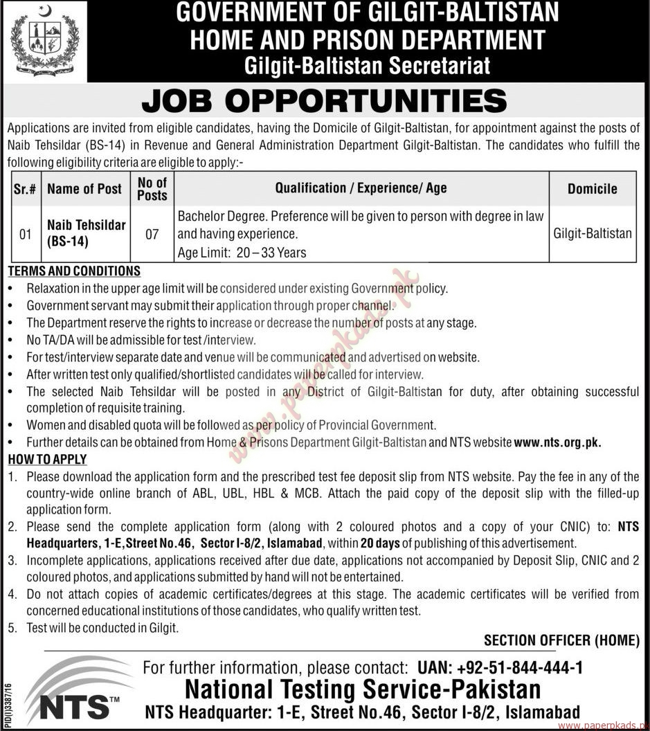 Government of Gilgit Baltistan - Home and Prison Department Jobs - Jang Jobs ads 04 January 2017