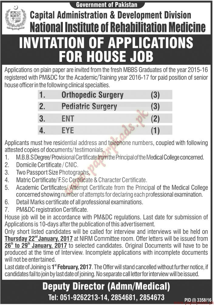 Government of Pakistan - Capital Administration & Development Division Jobs - The News Jobs ads 03 January 2017