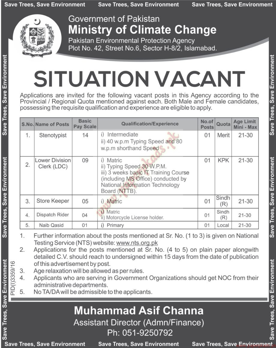 Government of Pakistan - Ministry of Climate Change Jobs - The News Jobs ads 03 January 2017