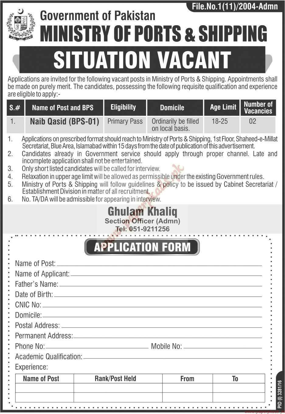 Government of Pakistan - Ministry of Ports & Shipping Jobs - The News Jobs ads 01 January 2017