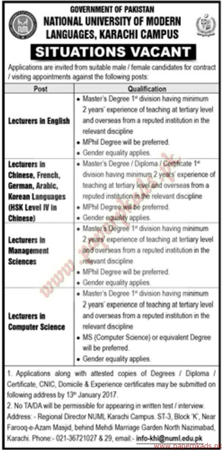 Government of Pakistan - National University of Modern Languages Karachi Jobs
