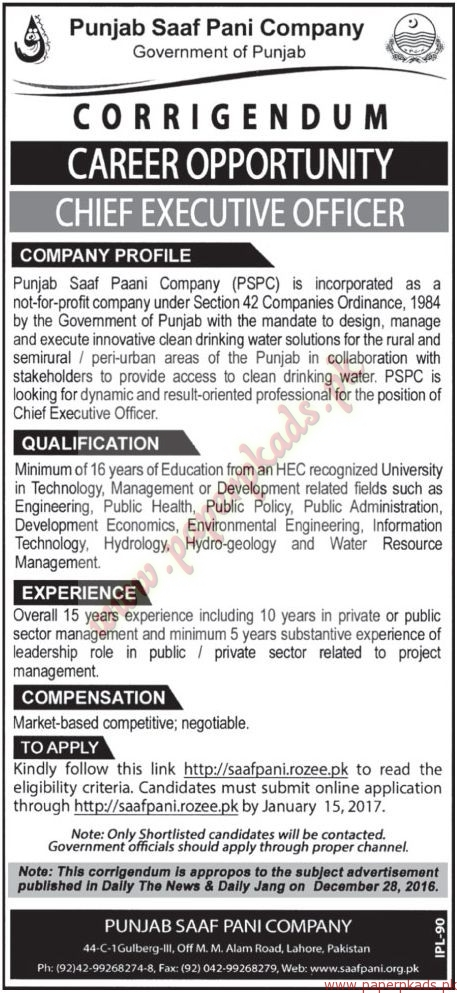 Government of Punjab - Punjab Saaf Pani Company Jobs