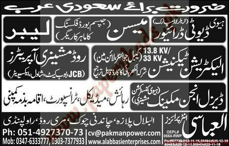 HTV Drivers Mason Labours Electricians Technicians Operators Jobs in Saudi Arabia