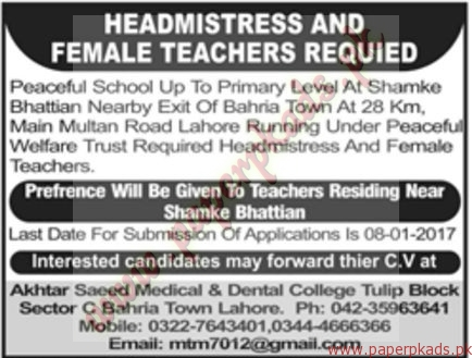 Headmistress and Female Teachers Required - Jang Jobs ads 01 January 2017