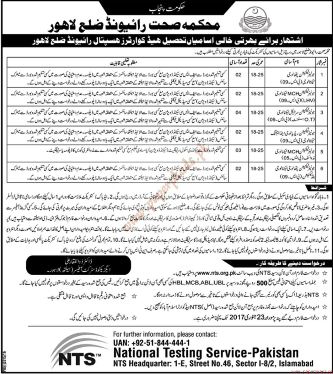 Health Department Lahore Jobs - Nawaiwaqt Jobs ads 01 January 2017