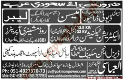 Heavy Deuty Drivers Mason labours Electricians Technicians & Mechanics Jobs