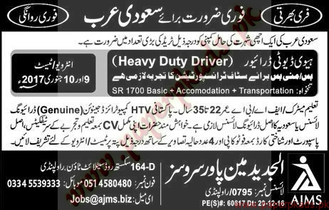 Heavy Duty Drivers Jobs in Saudi Arabia