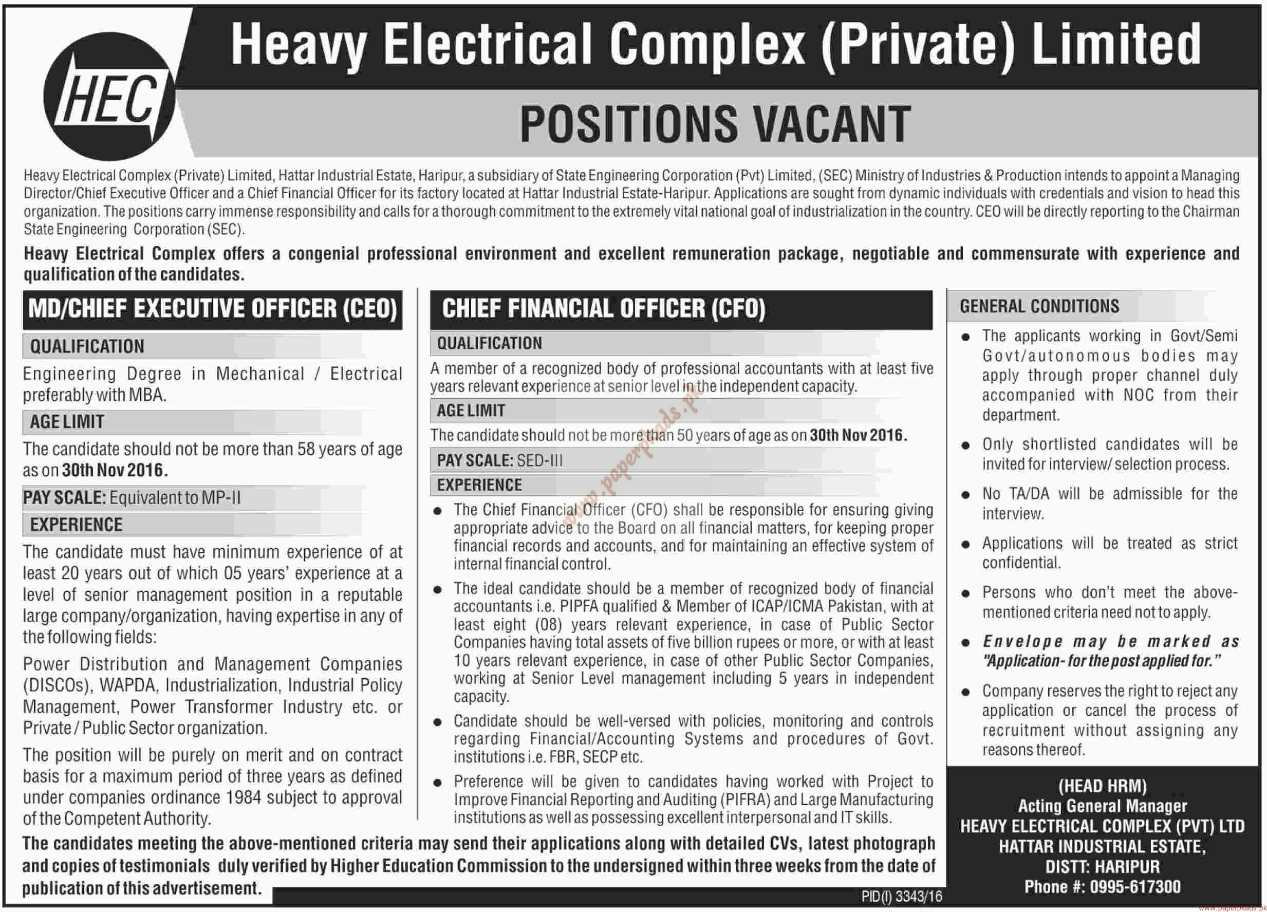 Heavy Electrical Complex Private Limited Jobs - Dawn Jobs ads 01 January 2017