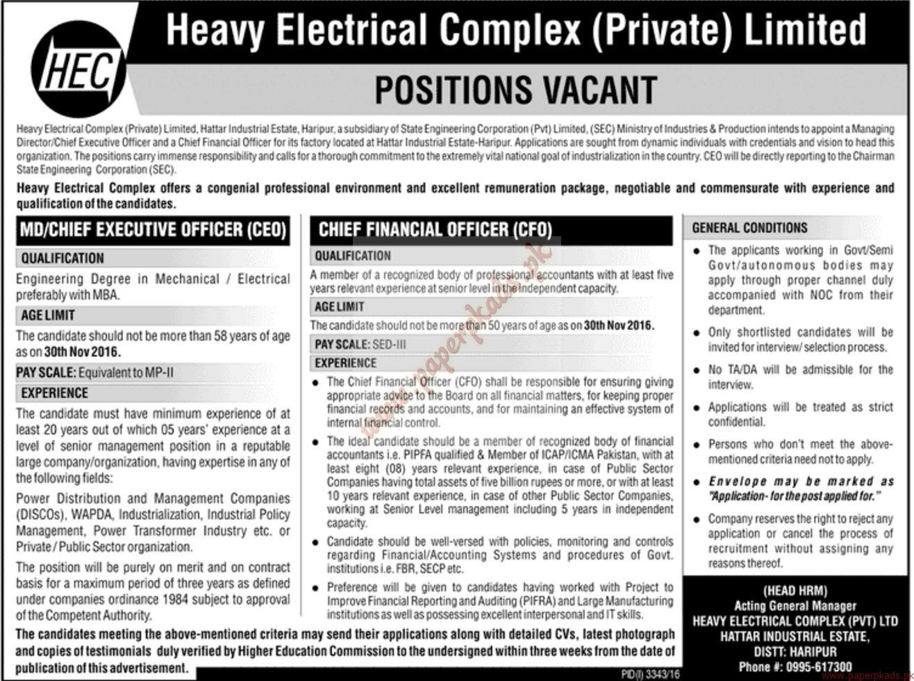 Heavy Electrical Complex Private Limited Jobs - Jang Jobs ads 01 January 2017