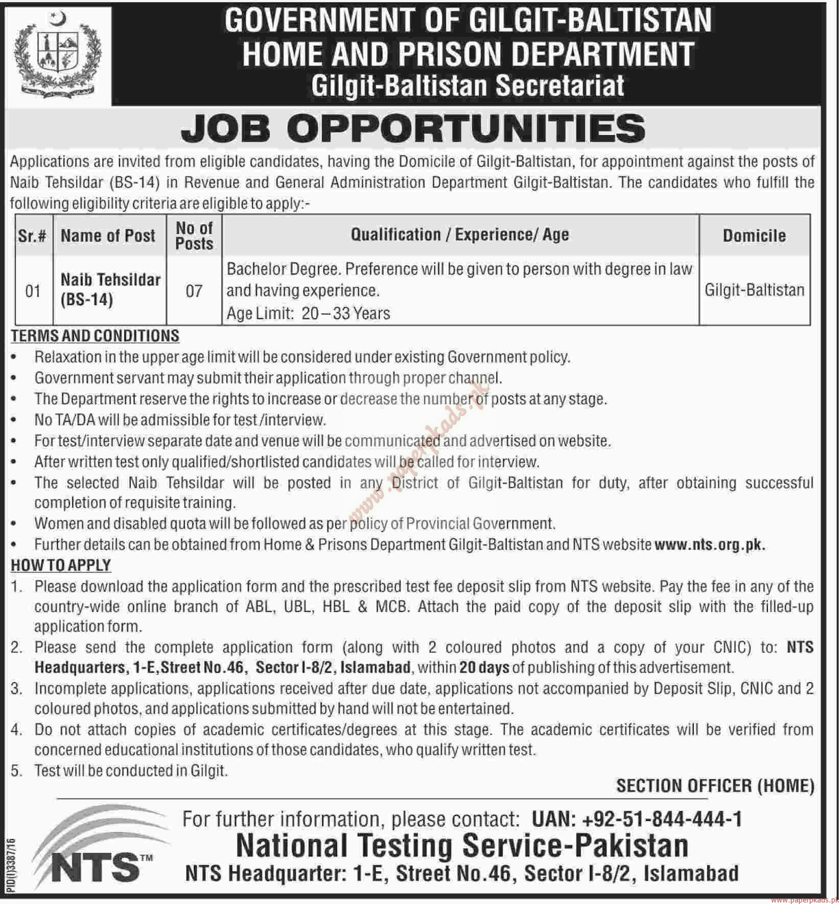 Home and Prison Department Jobs - Dawn Jobs ads 04 January 2017