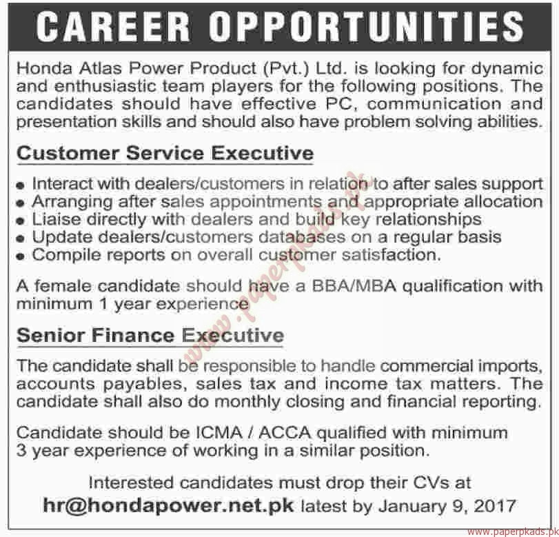 Honda Atlas Power Product Private Limited Jobs - Dawn Jobs ads 01 January 2017