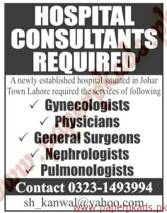 Hospital Consultants Required - The News Jobs ads 01 January 2017
