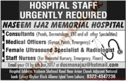 Hospital Staff Required - Jang Jobs ads 04 January 2017