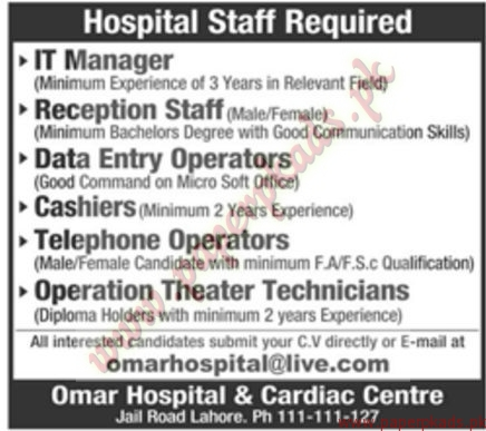 IT Managers Reception Staff Data Entry Operators Cashiers & Telephone Operators Jobs