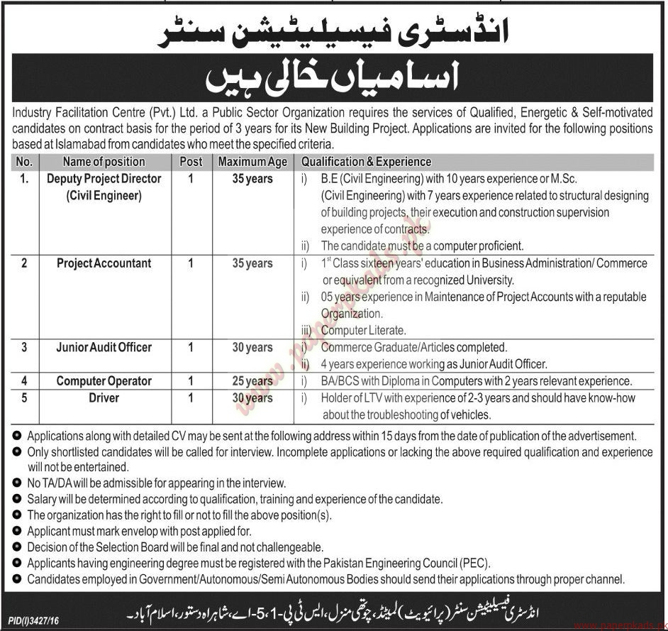 Industry Facilitation Centre Private Ltd Jobs