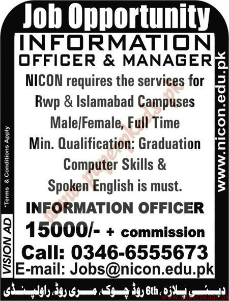Information Officers & Managers Jobs