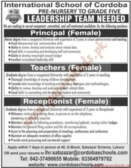 International School of Cordoba Jobs - Jang Jobs ads 01 January 2017