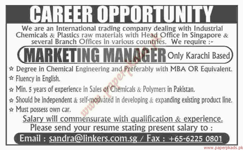 International Trading Company Jobs
