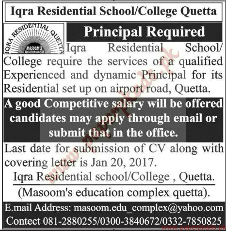 Iqra Residential School College Quetta Jobs