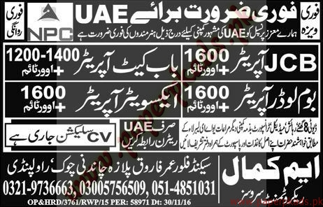 JCB Operators, BabCat Operators and Other Jobs in UAE - Express Jobs ads 03 January 2017