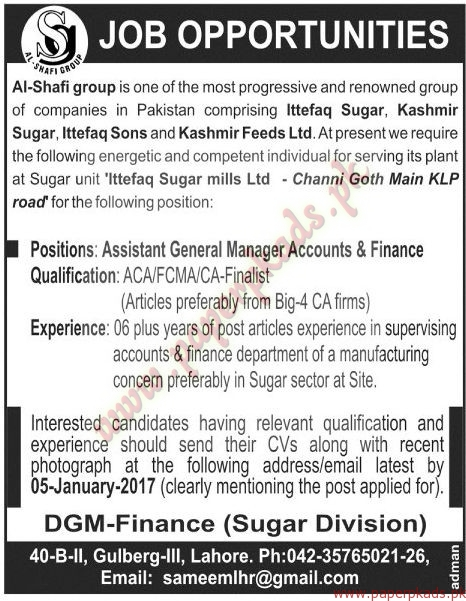Jobs in Al-Shafi Group - Jang Jobs ads 01 January 2017