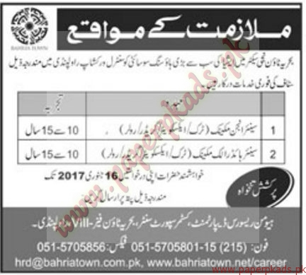 Jobs in Bahria Town Rawalpindi