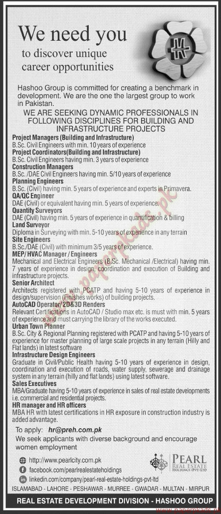 Jobs in Hashoo Group - Jang Jobs ads 01 January 2017