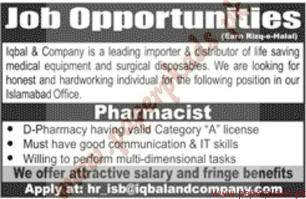 Jobs in IQBAL & Company - Jang Jobs ads 01 January 2017