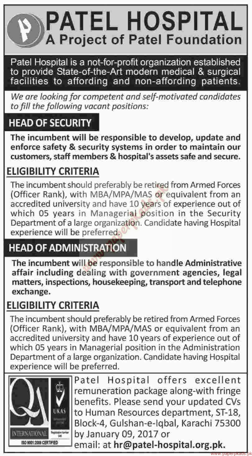 Jobs in Patel Hospital - Dawn Jobs ads 01 January 2017
