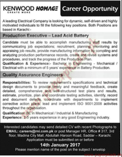 KENWOOD HOMAGE Company Jobs 2