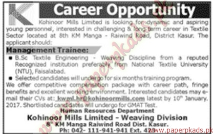 Kohinoor Mills Limited Jobs - Jang Jobs ads 01 January 2017