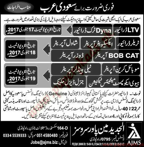 LTV Drivers Dyna Truck Drivers BOB CAT Operators and Other Jobs in Saudi Arabia