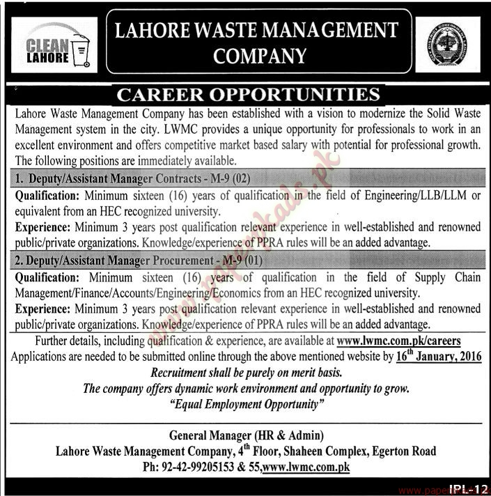 Lahore Waste Management Company Jobs - The News Jobs ads 04 January 2017