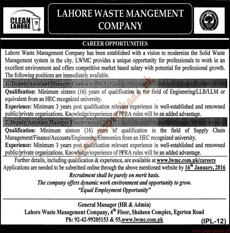 Lahore Waste management Company Jobs - Nawaiwaqt Jobs ads 04 January 2017
