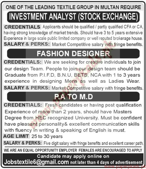 Leading Textile Group Jobs - The News Jobs ads 01 January 2017