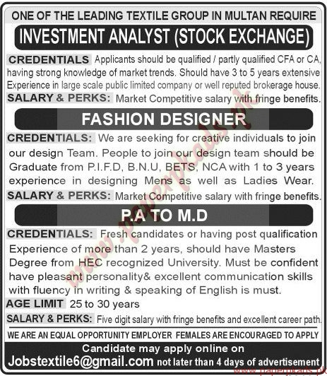 Leading Textile Group Staff Required - Jang Jobs ads 01 January 2017