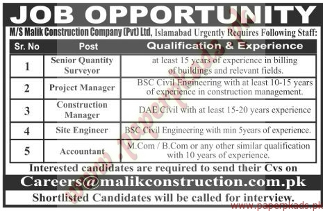 Malik Construction Company Private Limited Jobs - The News Jobs ads 01 January 2017