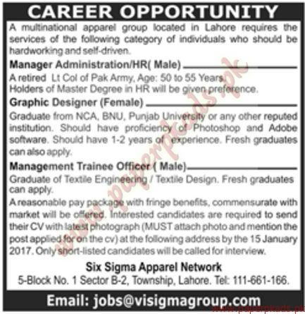 Manager Administration, Graphic Designer and Management Trainee Officers Jobs - Jang Jobs ads 01 January 2017