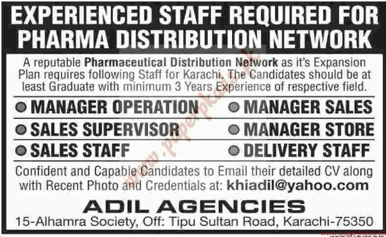 Manager Operationg Manager Sales Manager Store and Other Jobs