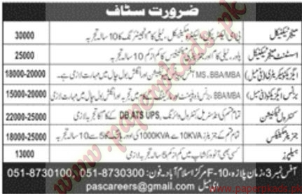 Manager Technical Assistant Manager Techical Executive Secretary and Other Jobs