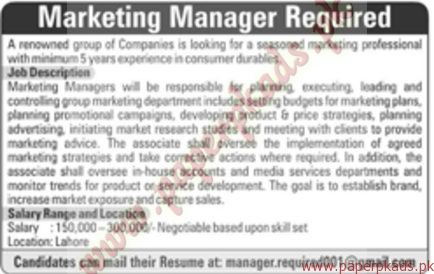 Marketing Manager Required - Jang Jobs ads 01 January 2017