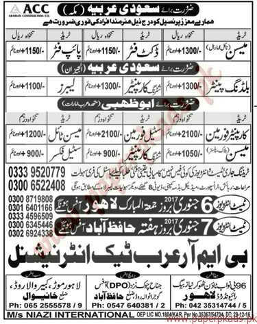 Mason, Duct Fitter, Pipe Fitters, Labours and Other Jobs - Nawaiwat Jobs ads 05 January 2017